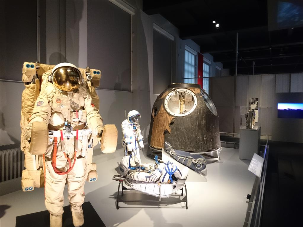 Cosmonauts Exhibition